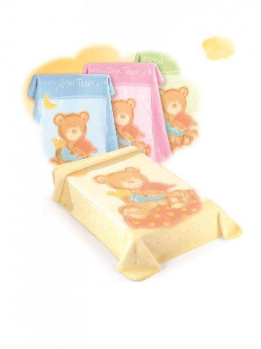 Belpla Baby perla gold pléd (537) 110*140 pink -tasakos